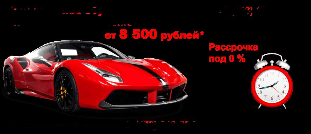 Красная Ferrari